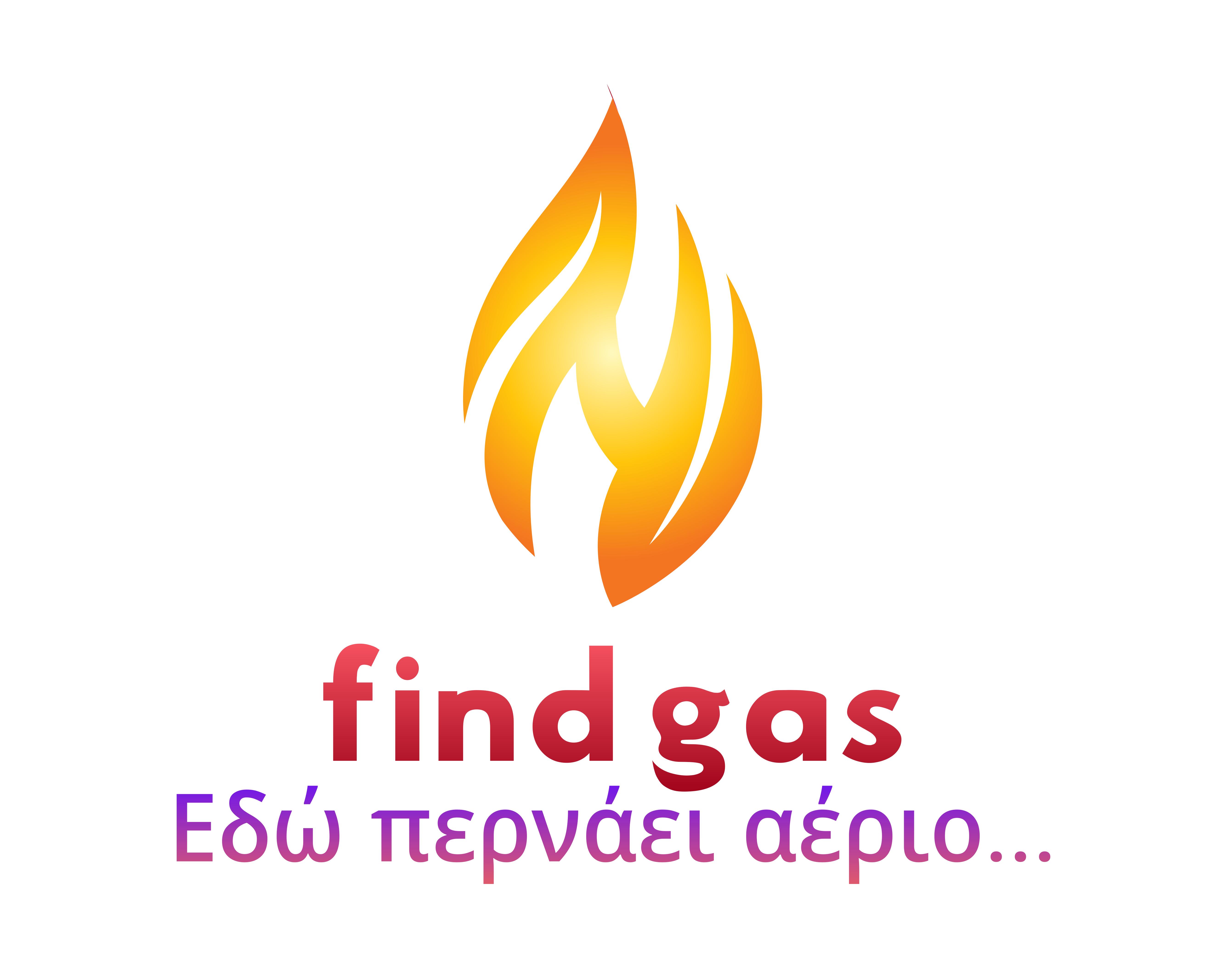 Find Gas